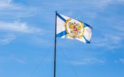Le drapeau de St Andrew sur le bâtiment d'Amirauté Images stock