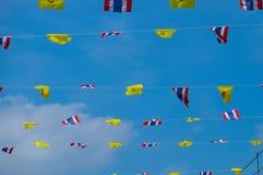 Le drapeau royal de la Thaïlande Image libre de droits