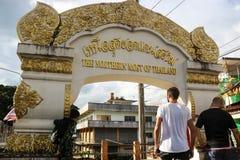 Le du nord la plupart de ville en Thaïlande images stock