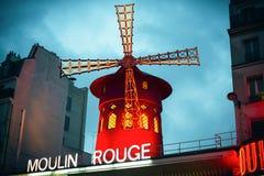 Le fard à joues de Moulin par nuit Photographie stock