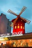 Le fard à joues de Moulin par nuit Image stock