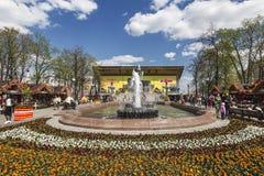 Le festival Pâques à Moscou, la décoration de la place de Pushkin Photographie stock