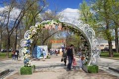 Le festival Pâques à Moscou, la décoration du boulevard de Tverskoy Photos libres de droits