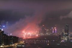 le feu d'artifice du 20ème anniversaire HK Images stock