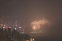 le feu d'artifice du 20ème anniversaire HK Photo libre de droits
