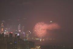 le feu d'artifice du 20ème anniversaire HK Photographie stock libre de droits