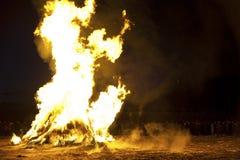 Le feu de nettoyage avant nouvelle année orientale Image libre de droits