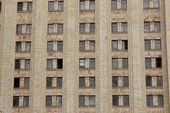 Le finestre della costruzione principale dell'università di Stato di Lomonosov Mosca sulle colline del passero Immagini Stock Libere da Diritti