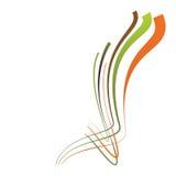 le fond abstrait déplié raye multicolore Illustr de vecteur illustration de vecteur
