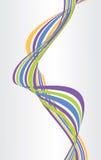 le fond abstrait déplié raye multicolore Vecteur illustration de vecteur
