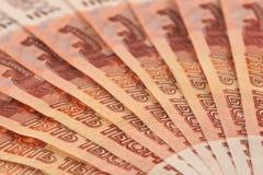 Le fond des roubles russes Photographie stock libre de droits