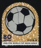 Le football avec un ornamebt animalistic Photographie stock libre de droits