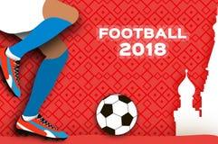 Le football 2018 dans le style de coupe de papier Championnat du monde d'origami sur le rouge Tasse du football Bottes du footbal Image stock