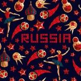 Le football 2018 de fond de tasse de championnat du monde du football d'illustration Images stock