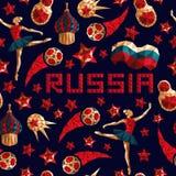 Le football 2018 de fond de tasse de championnat du monde du football d'illustration Image stock