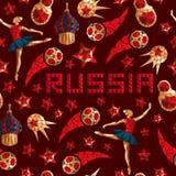 Le football 2018 de fond de tasse de championnat du monde du football d'illustration Image libre de droits