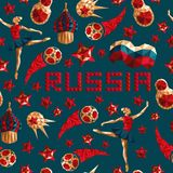 Le football 2018 de fond de tasse de championnat du monde du football d'illustration Photos stock