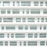 Le fragment de l'abat-jour de vitrine en métal blanc Images libres de droits