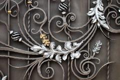 Le fragment des produits métalliques forgés Plan rapproché Illustration Stock