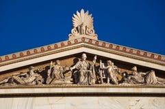 Le fronton occidental de l'académie d'Athènes. photographie stock libre de droits