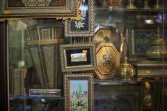 Le gente iraniane Handcraft Immagine Stock