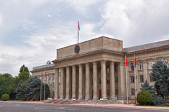 Le gouvernement de la république du Kyrgyzstan Photo stock