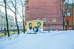 """Le graffiti """"Ivan Vasilyevich change sa profession ` St Petersburg Russie photos libres de droits"""