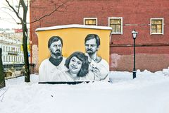 """Le graffiti """"Ivan Vasilyevich change sa profession ` St Petersburg Russie images libres de droits"""