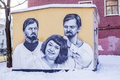 """Le graffiti """"Ivan Vasilyevich change sa profession ` St Petersburg Russie image libre de droits"""