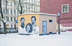 """Le graffiti """"Ivan Vasilyevich change sa profession ` St Petersburg Russie photographie stock libre de droits"""