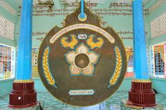 Le grand gong dans la pagoda de Daw de gueule de Shwe de secteur ou la pagoda de Shwemawdaw est la pagoda sainte 1 de respect de  image stock