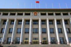 Le grand hall des personnes - Pékin - Chine Photographie stock