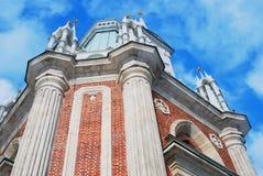 Le grand palais en parc de Tsaritsyno à Moscou Vue d'angle faible Image stock