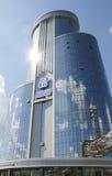 Le hall Bovid d'affaires de bâtiment à Chelyabinsk, Russie -3 Photos libres de droits