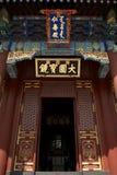 Le Hall de la bienveillance et de la longévité au palais d'été, Beij photographie stock