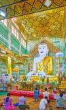 Le hall de prière bientôt d'Oo Ponya Shin Pagoda, Sagaing photo stock