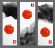 Le insegne con inchiostro nero astratto lavano la pittura ed il sole rosso nello stile asiatico orientale Sumi-e giapponese tradi illustrazione vettoriale