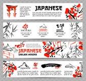 Le insegne orizzontali del sito Web hanno messo con i paesaggi dell'Asia, le costruzioni ed il ramo sbocciante di sakura Immagine Stock