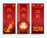 Le insegne verticali hanno messo con 2018 elementi cinesi del nuovo anno Immagini Stock
