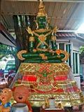 Le jade Images libres de droits