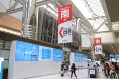 Le Japon : Aéroport international de Narita Image stock