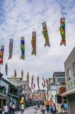 Le JAPON - 6 avril 2015 : Manches à air de carpe de poissons, décor de flammes de carpe Photos stock