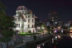 Le Japon : Dôme de bombe atomique Image libre de droits