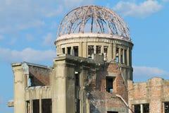 Le Japon : Dôme de bombe atomique Images libres de droits
