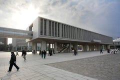 Le Japon - Hiroshima - le musée commémoratif photos stock