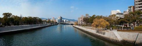 Le Japon - Hiroshima - le parc commémoratif de paix photo stock