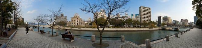 Le Japon - Hiroshima - le parc commémoratif de paix photo libre de droits