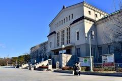 Le Japon Osaka Municipal Museum de l'art photo libre de droits