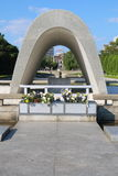 Le Japon : Paix Memorial Park d'Hiroshima photos stock