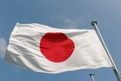 Le Japon sur le vent Images libres de droits